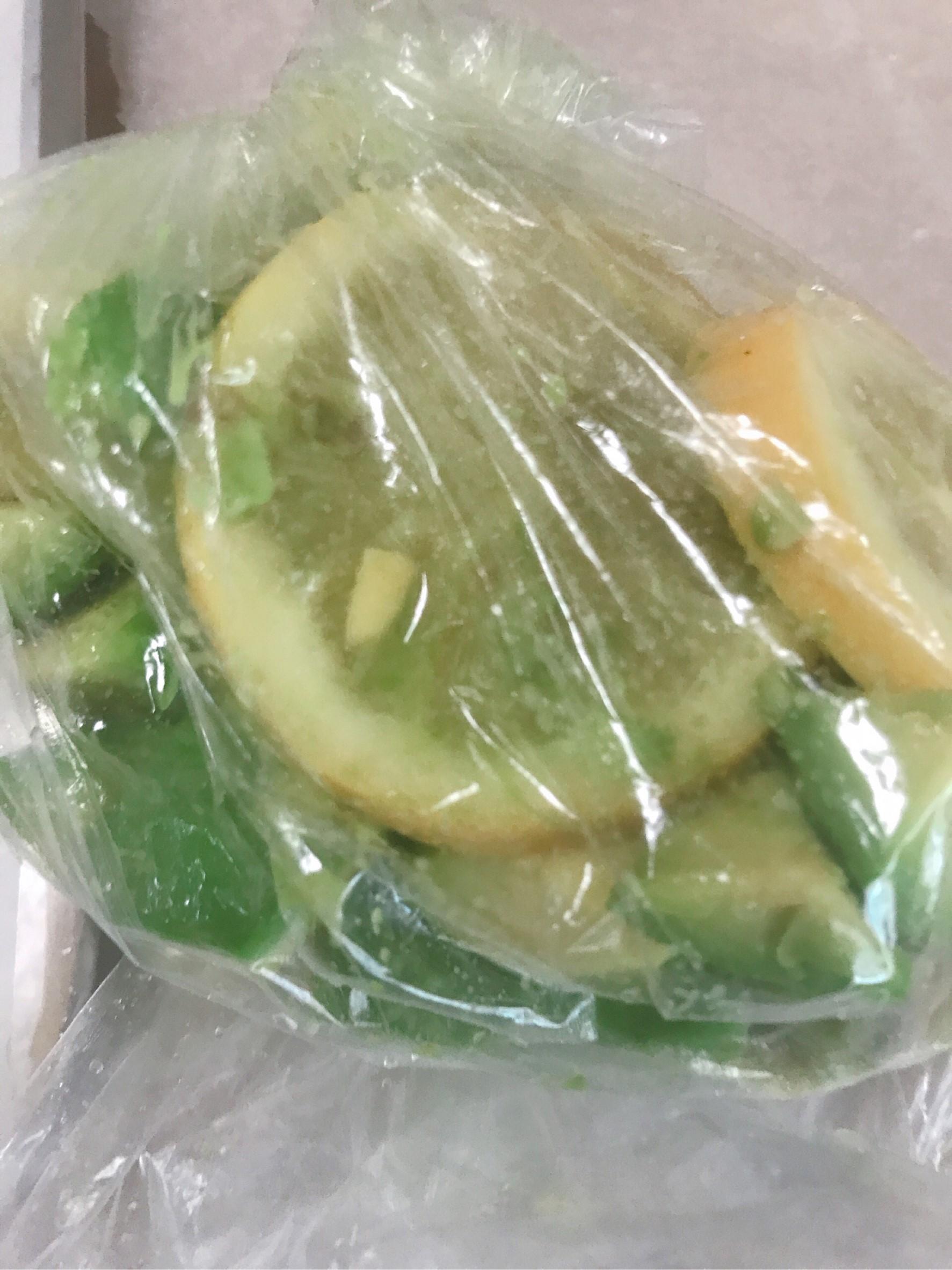 アボカド塩レモンポリ袋