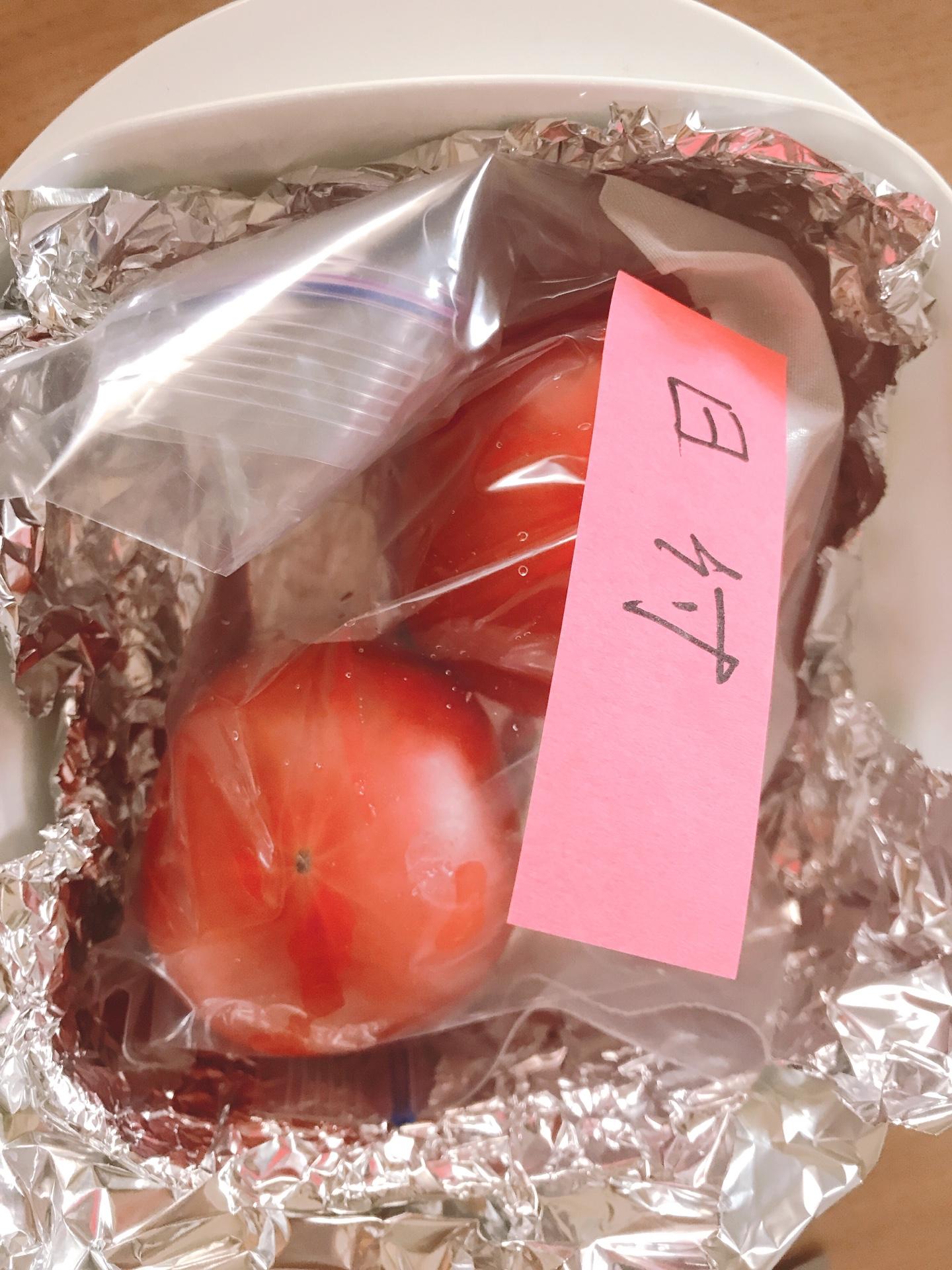 アルミをしいてフルーツトマト冷凍