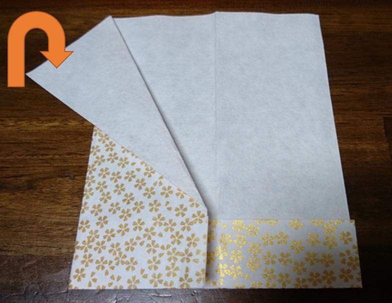折り紙浴衣の襟を折る