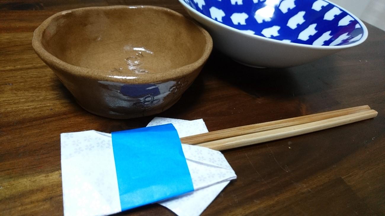 折り紙浴衣箸袋