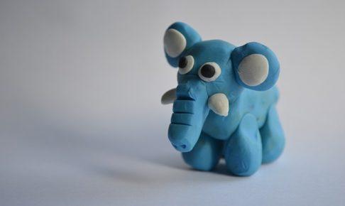粘土の象さん