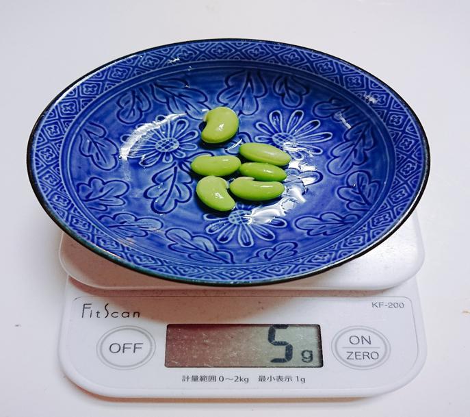 枝豆を計る画像
