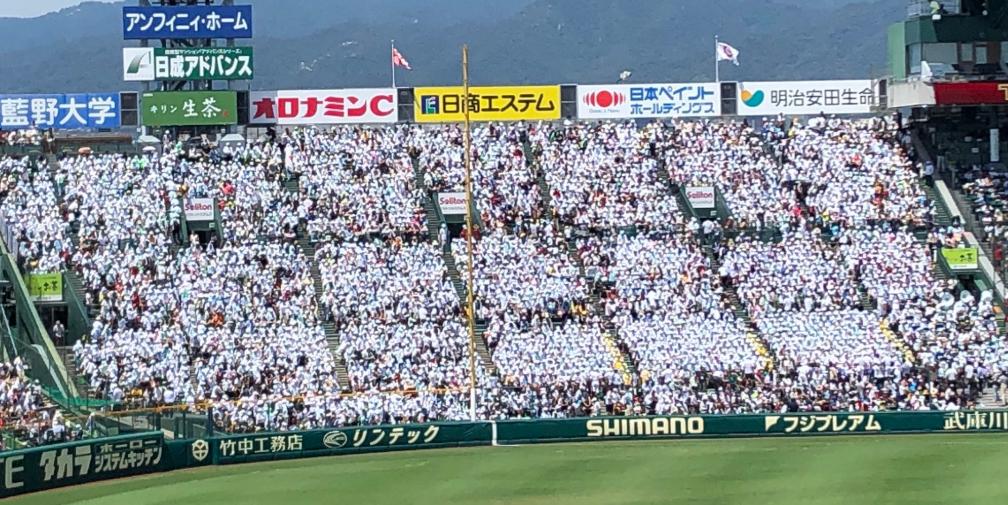 甲子園観客席