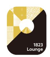 1823ラウンジ