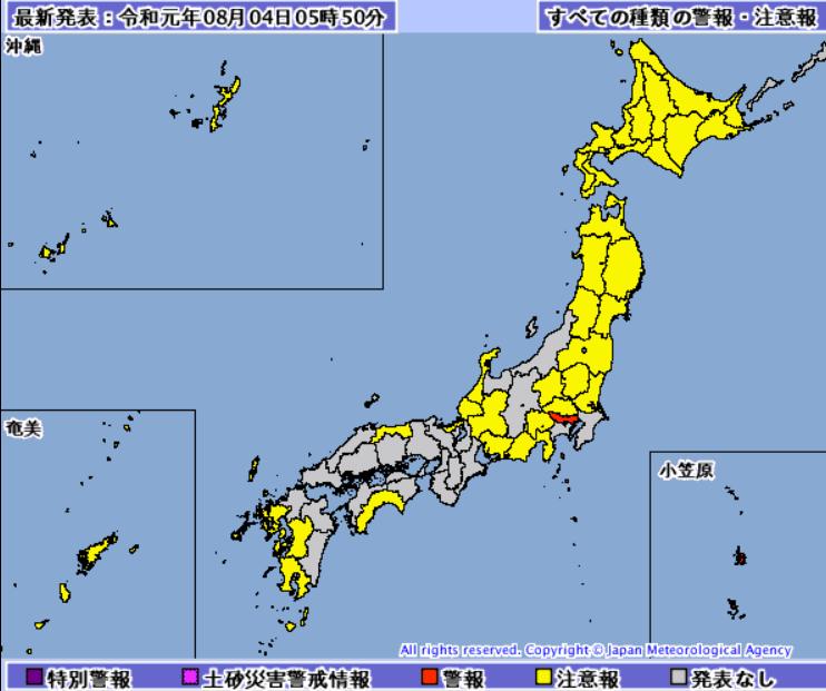 8月4日5:50気象庁資料