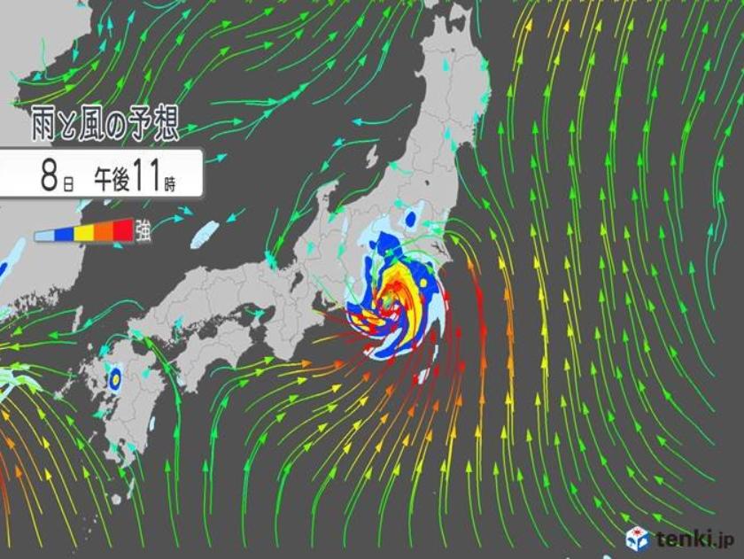 日本気象協会8日23時予想