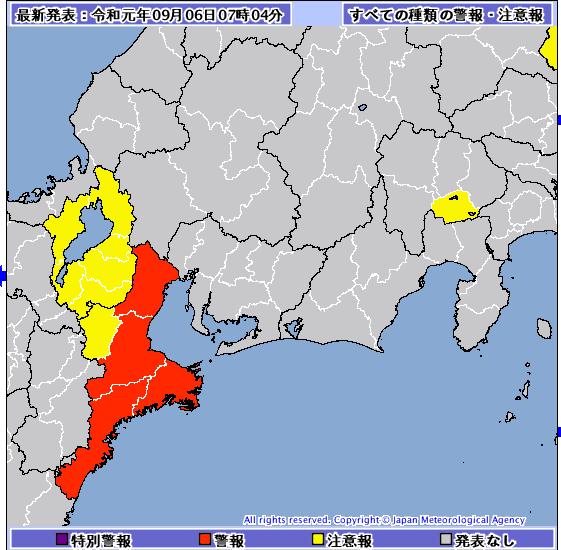 気象庁9月6日7:04情報