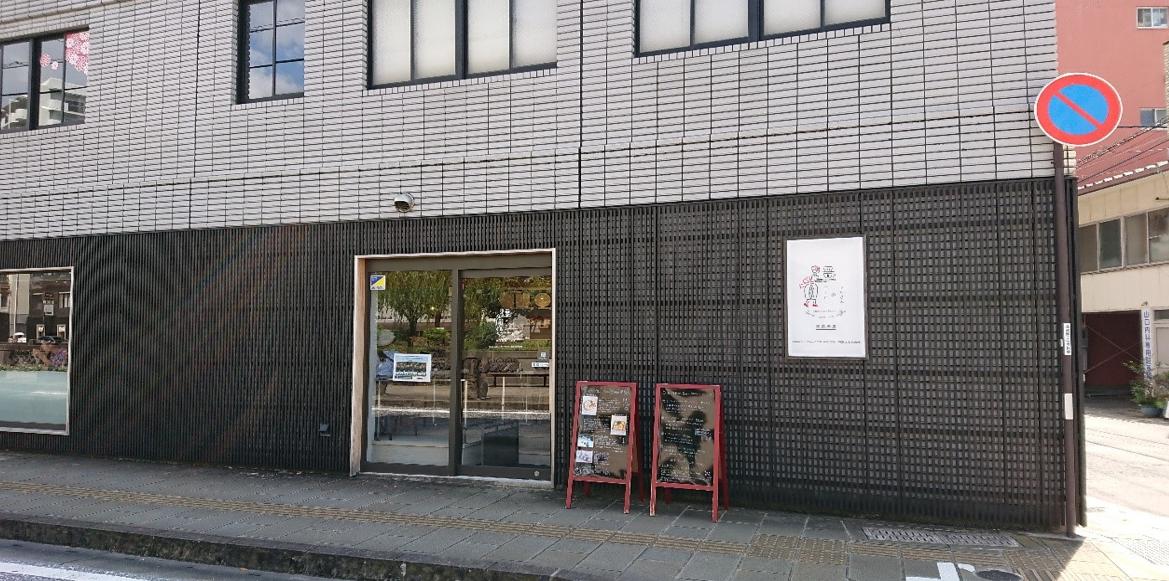 長崎のカフェ画像