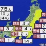 台風19号死者