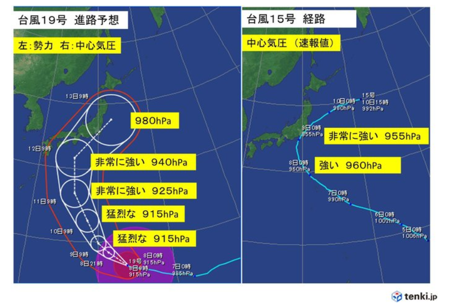 台風19号進路予想