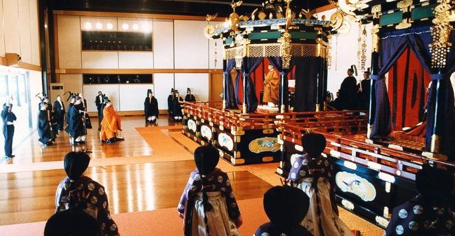 皇室の儀礼