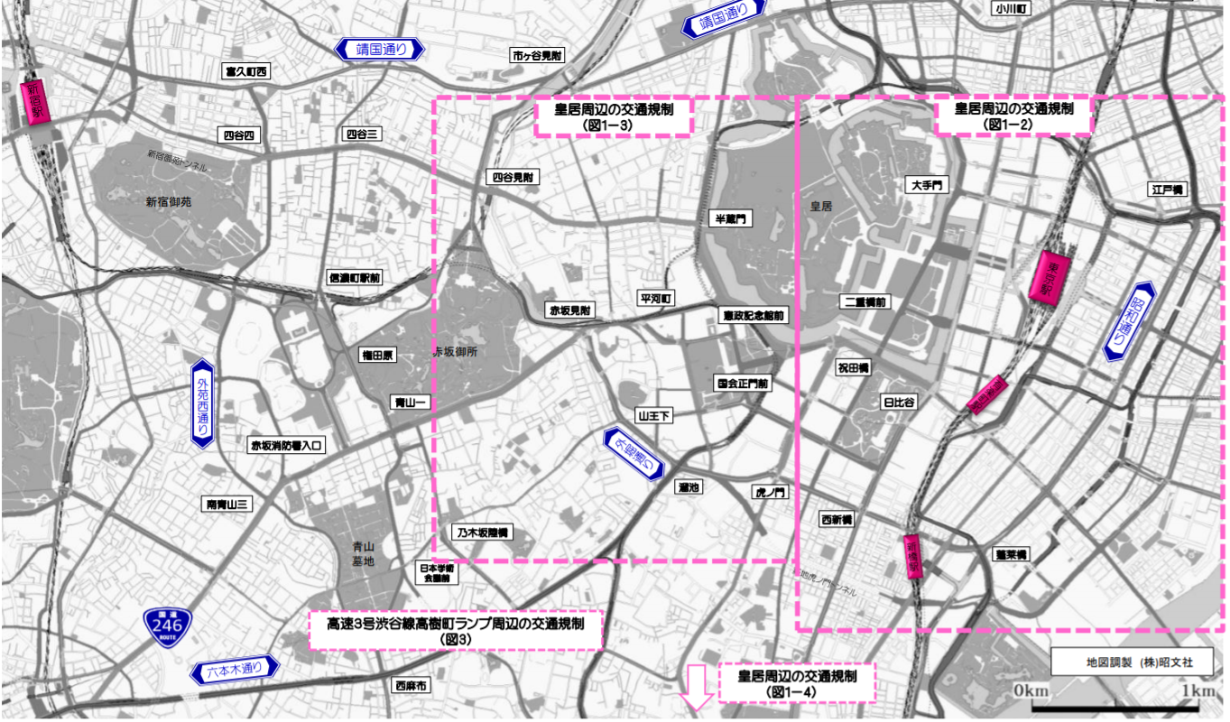 皇居周辺の交通規制