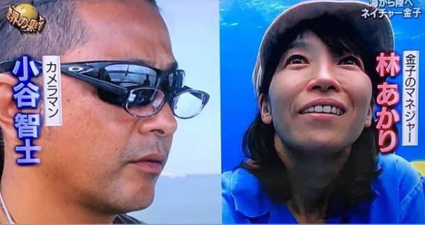 小谷さんと林さん