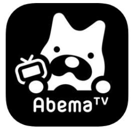 アベマTVロゴ