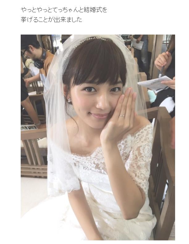 川口春奈結婚