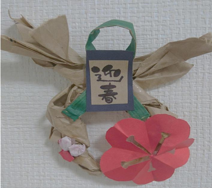 折り紙で作る正月リース