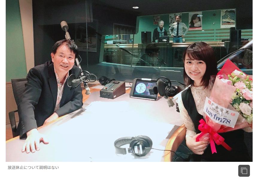 森田知事ラジオ収録