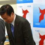 森田知事謝罪