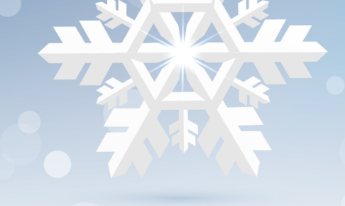 雪の結晶折り紙