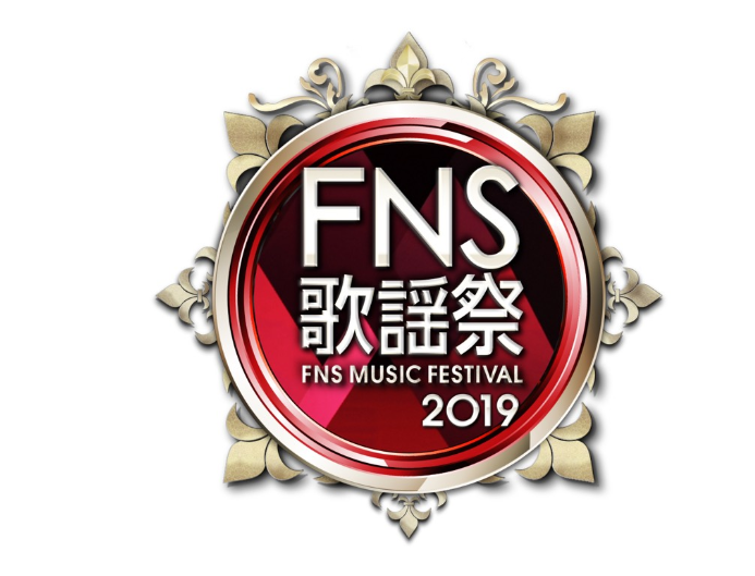 FNS歌謡音楽祭ロゴ