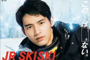 JRSKISKIポスター