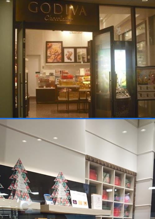 ゴディバ・コクーンシティ店