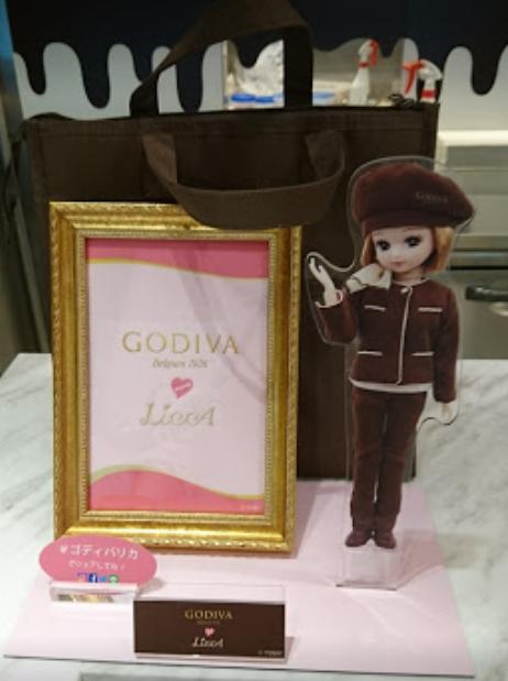 ゴディバ名鉄百貨店