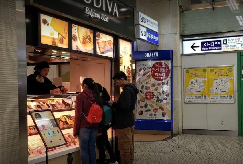 ゴディバ小田急新宿店