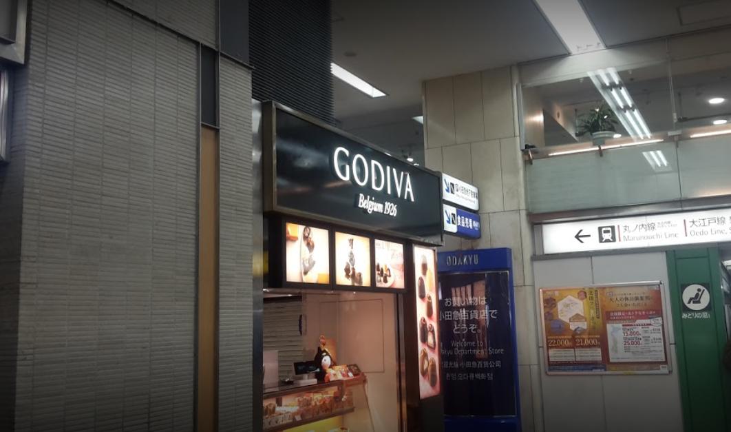 ゴディバ新宿駅西口店