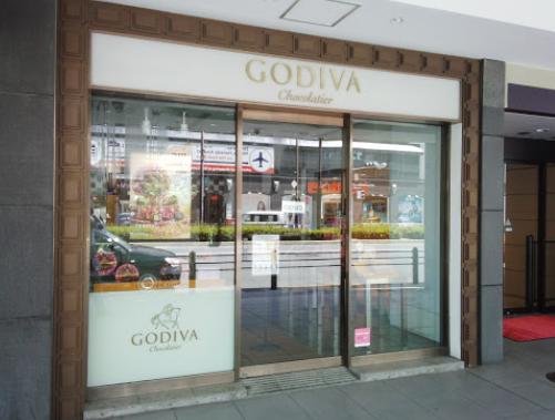 ゴディバ東急プラザ赤坂店