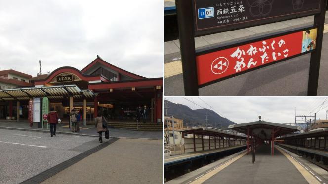福岡太宰府駅