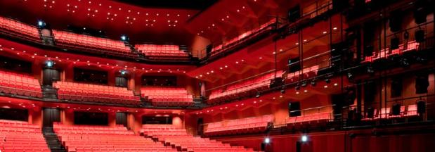KAAT神奈川芸術劇場