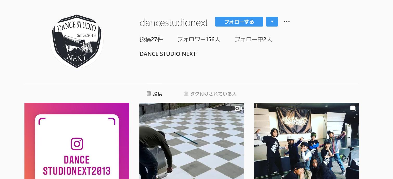 Dance Studio NEX